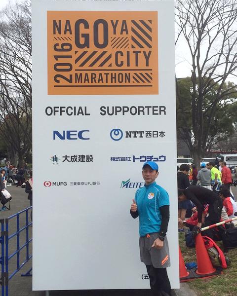2016年 名古屋シティマラソン ハーフ完走